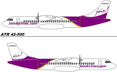 ATR42 livery option