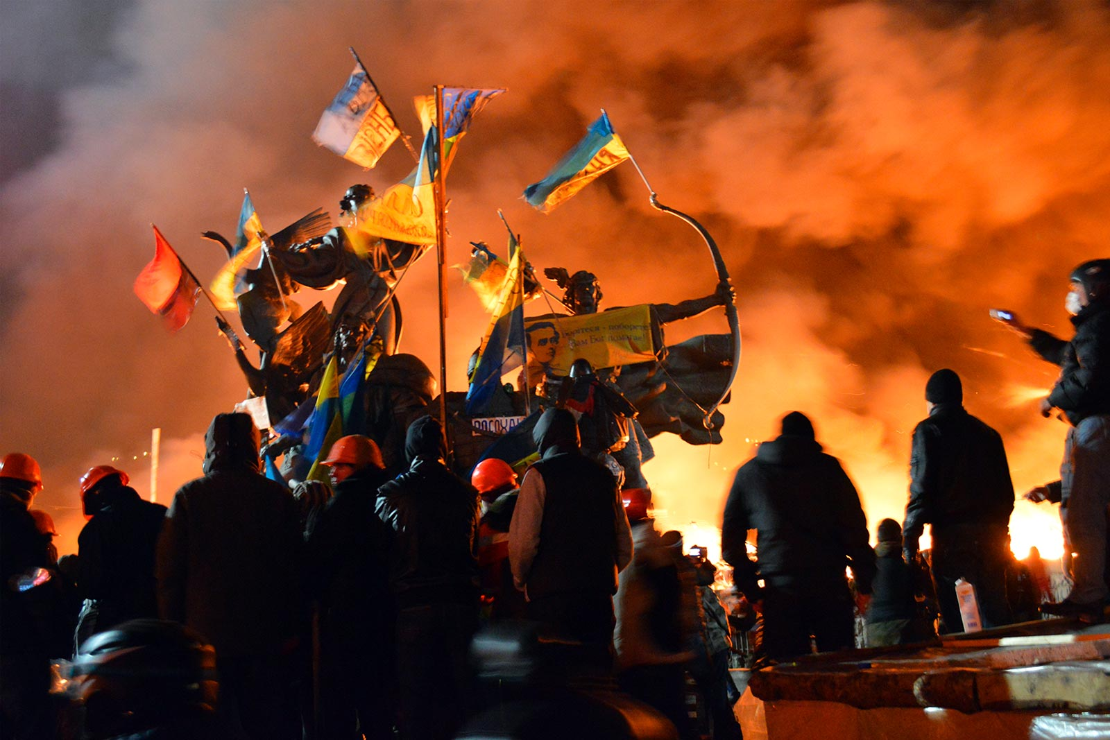 European Interests: Maidan